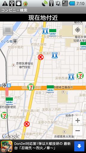 コンビニ・検索(ATM たばこ お酒)