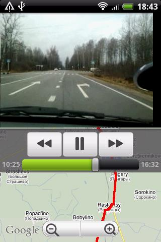 VideoRoad (car video recorder) - screenshot