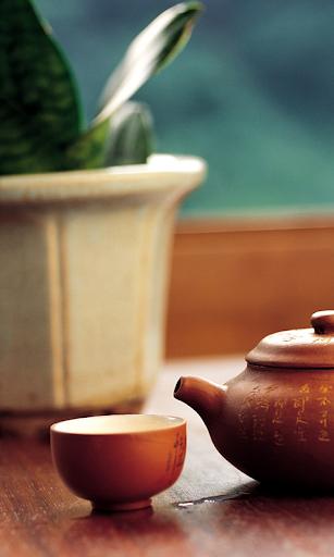 Tea Live Wallpaper