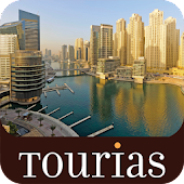 Dubai Travel Guide - Tourias