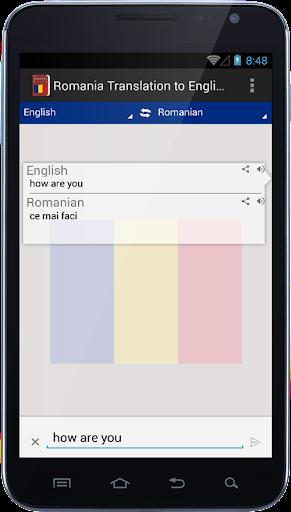 Romania Translation to English