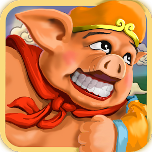 Temple Run:Pigsy? Darling! for PC and MAC