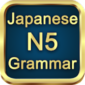 Test Grammar N5 Japanese