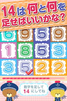 がんばれ!ルルロロの数字パズル~カワイイ計算脳トレゲーム~のおすすめ画像2