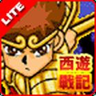 西遊戰記 icon