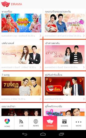 BBTV CH7 3.1.15 screenshot 322591