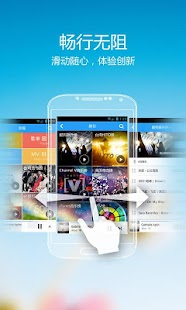 Kugou Music 6.2.7