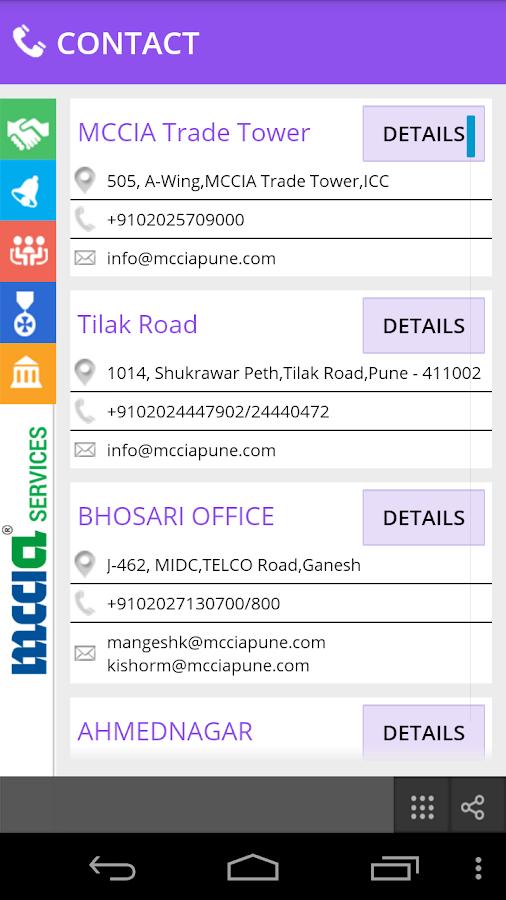 Pune dating app