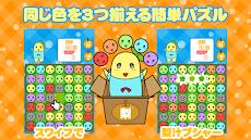 ご当地ゆるキャラ梨汁パズル for ふなっしーのおすすめ画像3