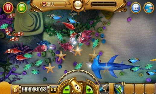 Fishing Joy FREE Game - screenshot thumbnail