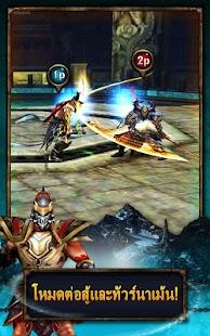 นักรบอมตะ2 - screenshot thumbnail