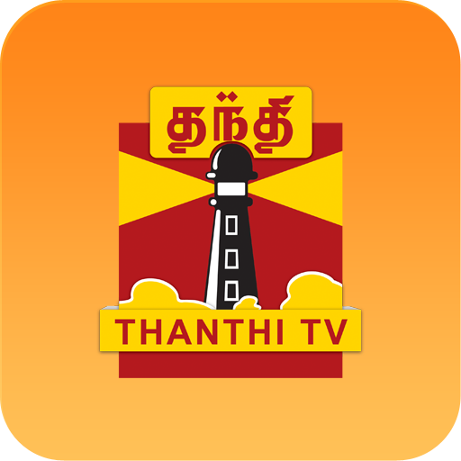 Similar apps · News7Tamil (Android)