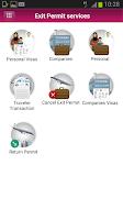 Screenshot of Metrash2