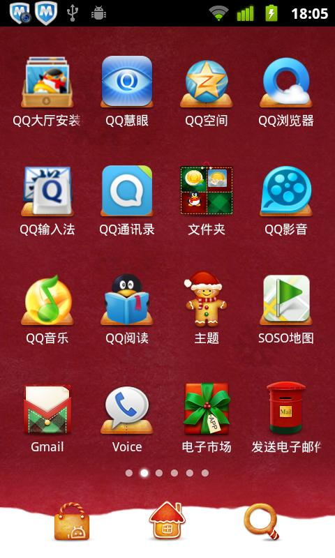 QQLauncher:Christmas Theme - screenshot
