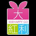 遠銀i兌換(HAPPYGO大紅利) icon