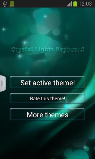 クリスタルライトキーボード
