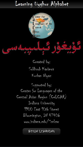 Uyghur Alphabet