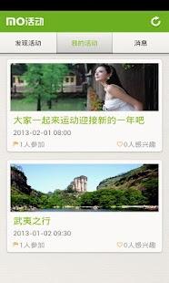Download MO活动 APK
