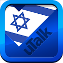 uTalk Hebrew icon