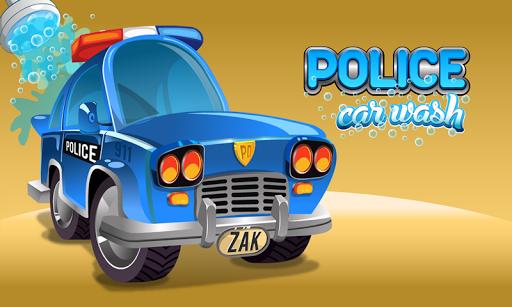 police car wash games for boys