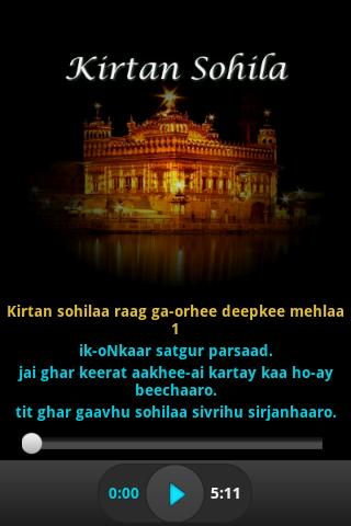 Kirtan Sohila Audio and Lyrics