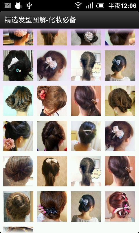 hairstyles DIY Diagram - screenshot