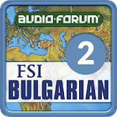 FSI Bulgarian 2 (Audio-Forum)