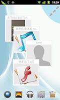 Screenshot of FingerShare