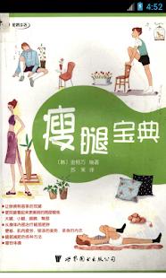 OB嚴選品牌旗艦店:『0113新品 纖腿緊實~叉片剪裁顯瘦窄管褲‧10色』