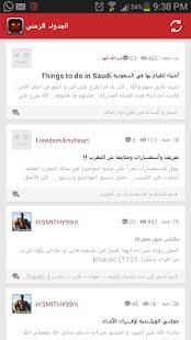 منتدى مزاعيط المغرب - náhled
