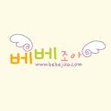 임신 출산 정보 앱 icon