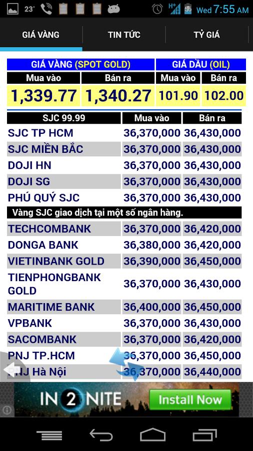 Giá Vàng - screenshot