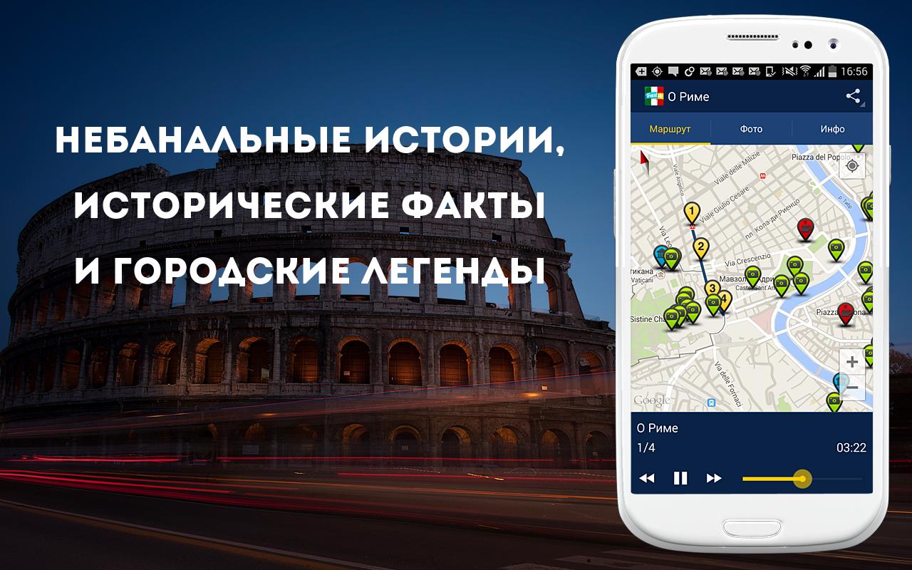Лучший Аудиогид По Будапешту