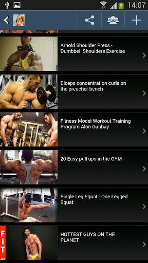 男の体格トレーニング(無料)