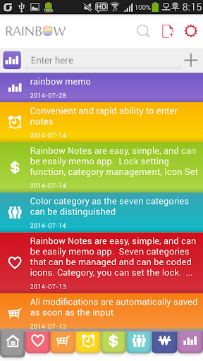 Rainbow Memo Pro - 잠금설정 카테고리