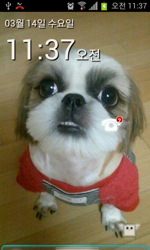 엔젤락1 (엔젤락2로 다운 받아 주세요) - screenshot