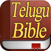 Telugu Holy Bible