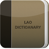 Lao Dictionary