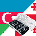 Azerbaijani Georgian Dictionar icon