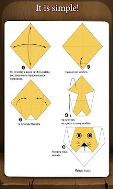 折り紙の日本美術のおすすめ画像3