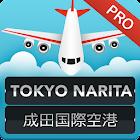 FLIGHTS Tokyo Narita Pro icon