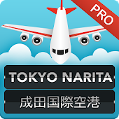 Tokyo Narita Airport Pro