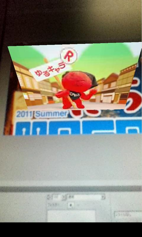 ARひだっち劇場- screenshot