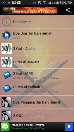 Doa Usir Jin Dari Rumah 1.0 screenshot 588529