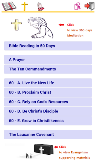 【免費書籍App】Simple Bible - Vietnam. (BBE)-APP點子