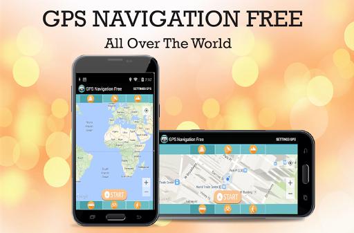 GPS導航免費