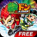 緑ドン ~キラメキ!炎のオーロラ伝説~FREE icon