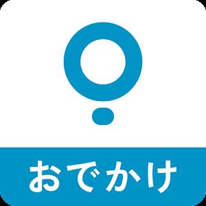 スマポ | 来店ポイントでショッピングをもっとお得に! 生活 App LOGO-APP試玩