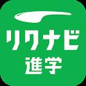 リクナビ進学 icon
