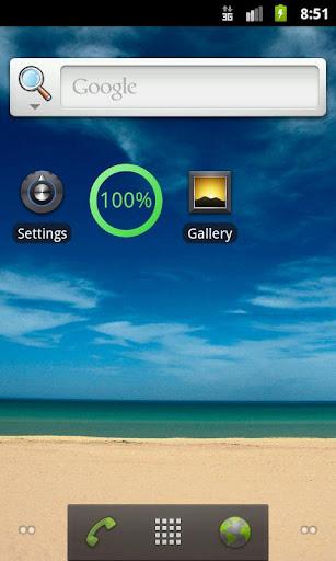 Apple - 電池 - 讓效能極大化